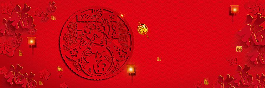 春节年货海报背景下载