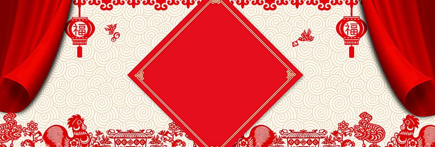 淘宝新年快乐元旦活动