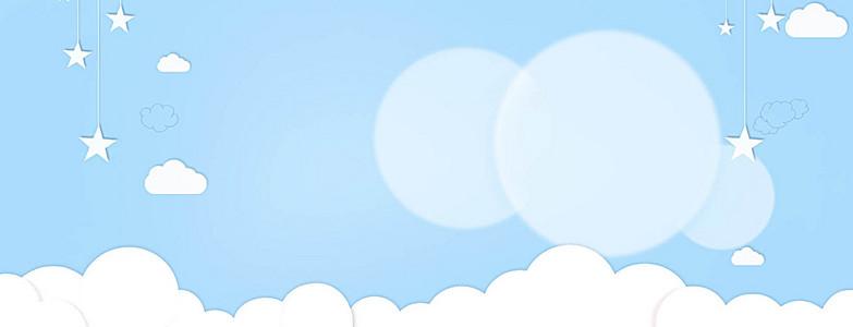 婴儿卡通童趣蓝色淘宝海报背景