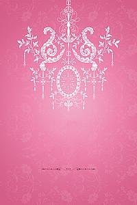 粉色浪漫婚礼迎宾海报PSD背景素材