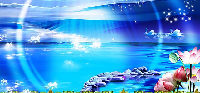 淘宝梦幻浪漫蓝色旅游海报背景