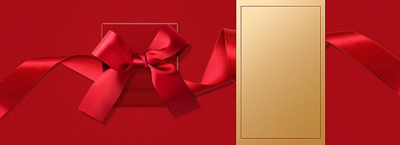 年货节喜庆红色电商海报背景
