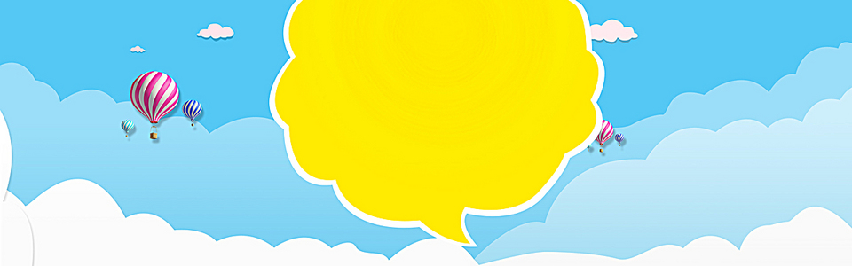 边框卡通童趣蓝色淘宝海报背景