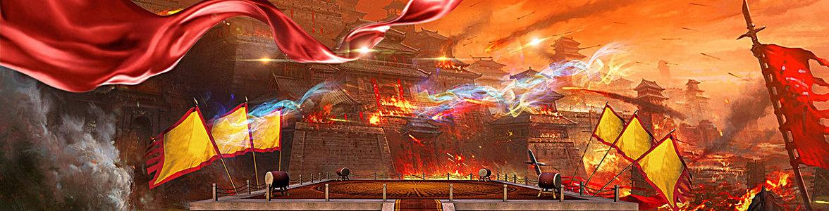 跨年金服争霸比赛红色海报背景