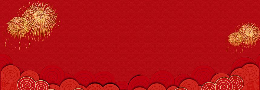 红色祥云纹理中国风春节新年烟花电商海报背