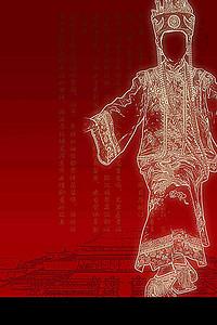 剪纸剪影女性满族民族服饰服装红色海报