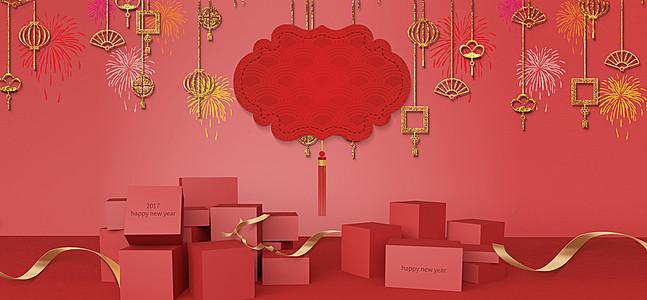 红色喜庆烟花装饰新年元宵促销电商海报背景