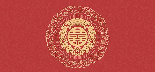 红色婚礼简约几何金色banner背景