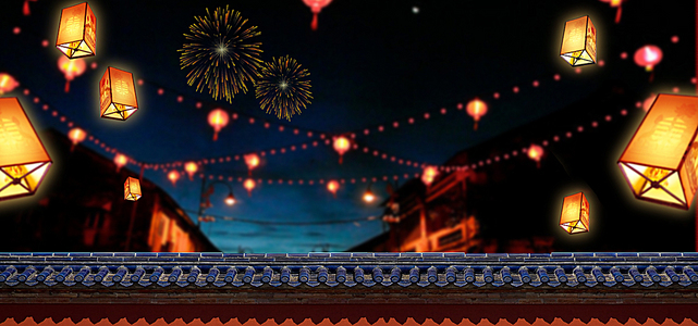 中国风新年元宵气氛烟花夜景电商海报背景