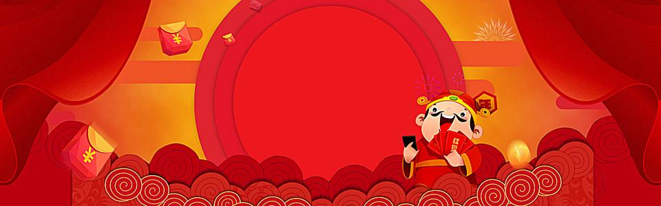 新年中国风几何红色电商海报背景