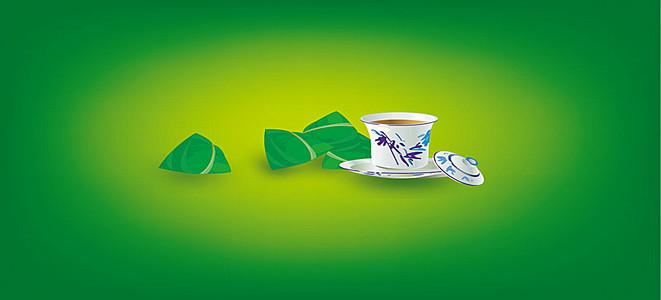 绿色粽子茶叶黄晕主题