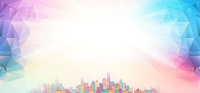 彩色创意七彩城市棱片几何背景