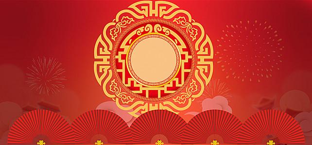 红色喜庆中国风电商海报背景