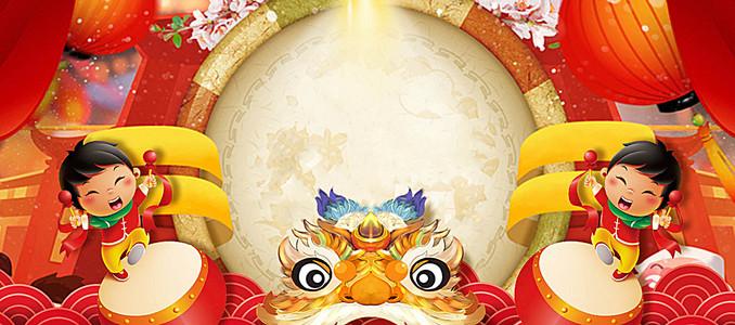 春节激情狂欢红色淘宝海报背景