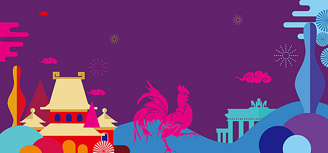 春节几何扁平紫色海报背景