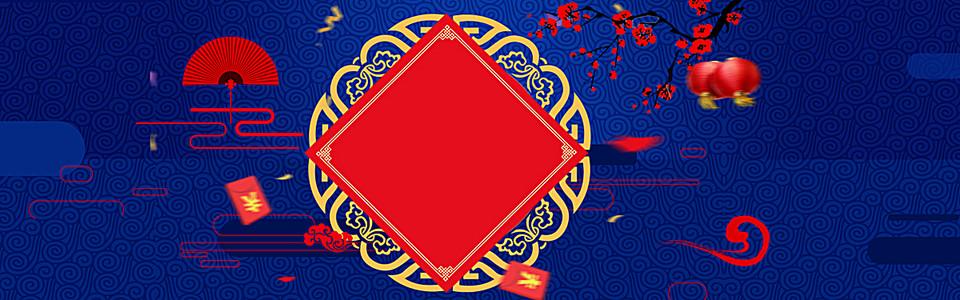 中国风大气蓝色新年电商海报背景