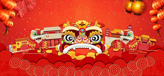 淘宝天猫年货节海报背景