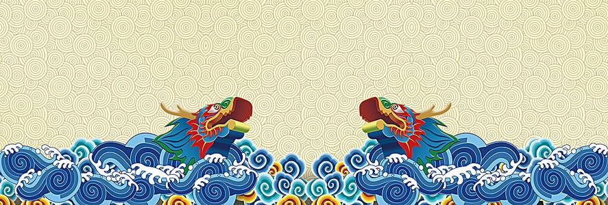 中国风祥云龙图案天猫banner背景图