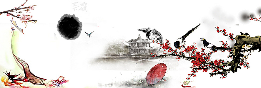 梅花墨迹中国风背景banner