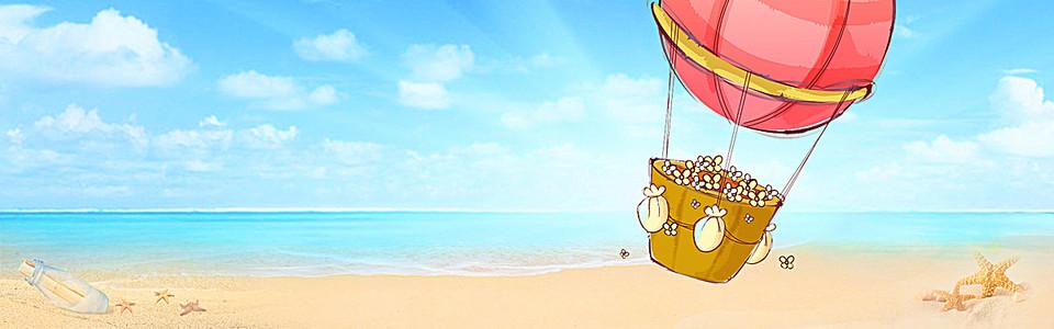 淘宝天猫214情人节卡通童趣手绘背景