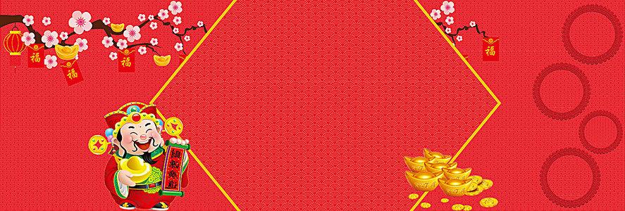 2017淘宝春节放假通知海报