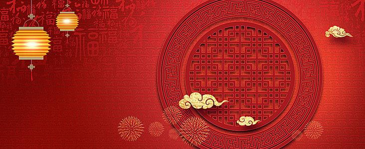 新春佳节背景海报banner