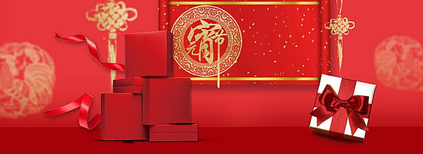 喜庆元宵节黄色电商海报背景