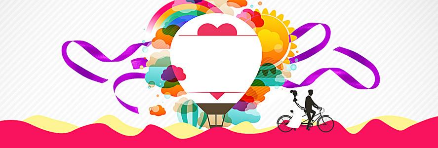 气球情人节手绘扁平彩色banner背景