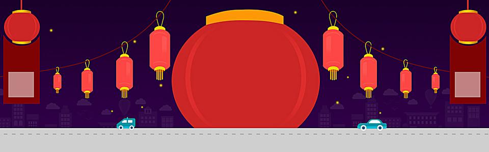 元宵中国风紫色淘宝海报背景