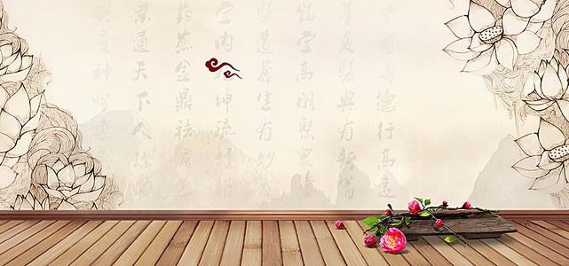 中国浅色简约中医养生背景