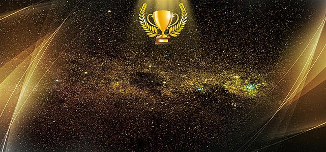 颁奖大气金色晚会海报背景