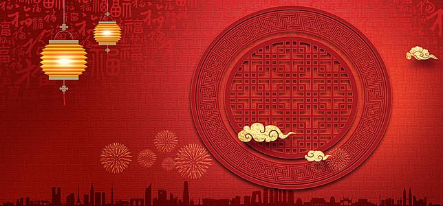 春节大气简约红色海报背景