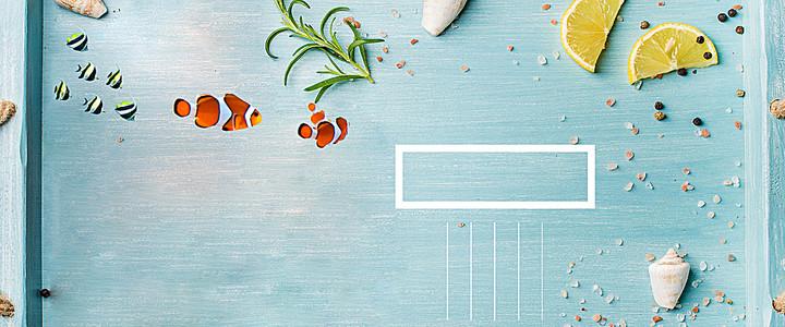 淘宝唯美浅蓝色海鲜海报背景