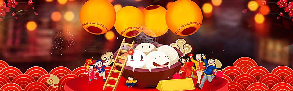 淘宝天猫元宵促销卡通手绘红色坚果海报背景