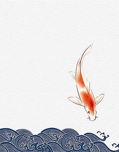 矢量中国风锦鲤海水纹背景素材