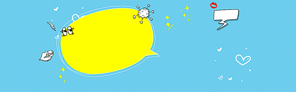 电商卡通对话框蓝色banner背景