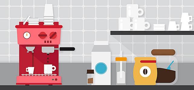 淘宝矢量卡通厨房咖啡机杯子牛奶办公海报