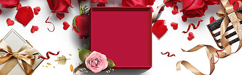 情人节礼物海报背景