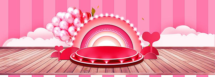 38妇女节文艺纹理粉色banner背景