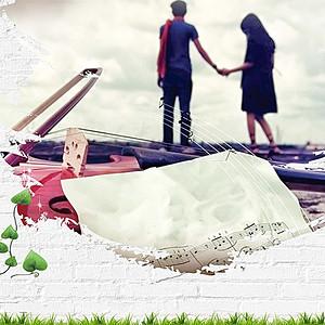 情侣老照片同学会相册海报背景模板