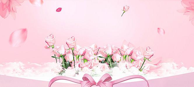 38妇女节梦幻渐变粉色banner背景