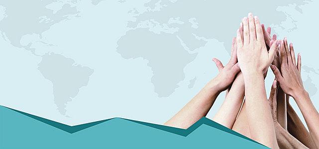 企业文化商务背景海报