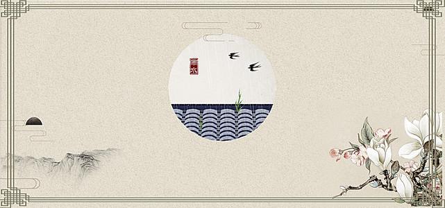 春天雨水节气banner海报背景