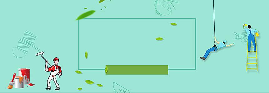 春季家装节绿色电商海报背景