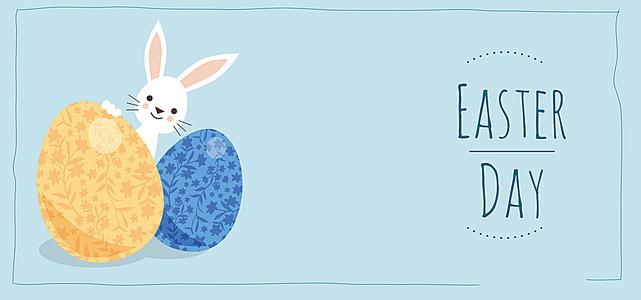 兔子彩蛋复活节文艺设计海报背景