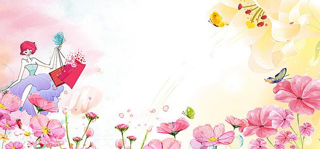妇女节卡通粉色海报背景