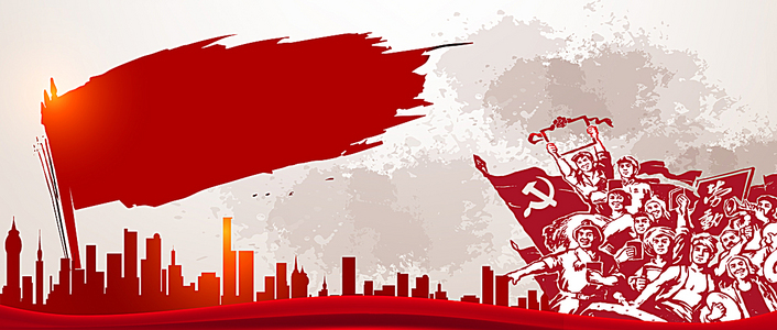 五一劳动节宣传展板激情红色海报背景