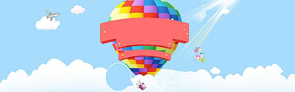 高清热气球分层psd背景图片