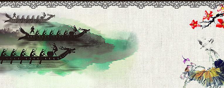 端午节中国风灰色海报banner背景