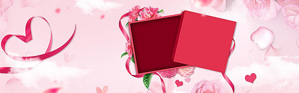 妇女节特惠粉色背景